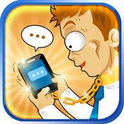 每当变幻 - 跟踪电话习性,知道你的使用程度成瘾 2