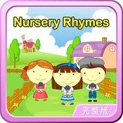 Nursery Ryhmes 英语童谣动画视频朗读与歌唱