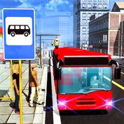城市交通:公交游戏 1