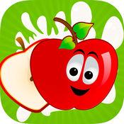 射击爆炸-有趣的水果容易苹果水果射击游戏蹒跚学步的孩子