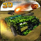 美军司机:战场射击游戏 2