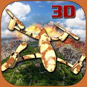 美国陆军无人机打击空中作战:飞行模拟器 2