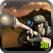 美国陆军狙击手山:精英特警突击队拍 1