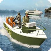 美国陆军运输船囚犯 - 船模拟器 1