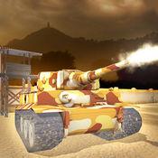 美国陆军训练:目标射击战斗模拟器 1