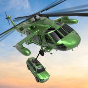 美国陆军运输模拟器 -  军事驾驶游戏 1.1