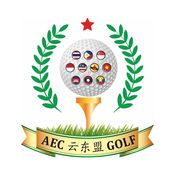 AEC云东盟高尔夫 1.2