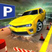 绝技 汽车 停車處 模拟器 驾驶 学校 3D 1