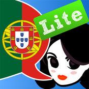 Lingopal 葡萄牙语 LITE - 会话短语集