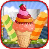 冰淇淋甜点工厂 - 玩免费的冰淇淋制造商疯狂的厨师烹饪比