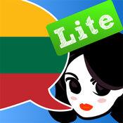 Lingopal 立陶宛语 LITE - 会话短语集 1.9.4