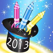 神奇免费应用 2012 - 每天提供三个超好的免费应用 2