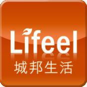 Lifeel 城邦生活頻道