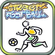美国足球Flick Kick - 足球射击游戏2017年 1