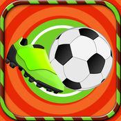美国街头足球射击 - 足球比赛开球 1
