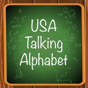 美国谈字母 2.2