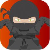 无用的愚蠢的忍者游戏 1