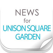 USGニュースまとめ速報 for UNISON SQUARE GARDEN(ユニゾ