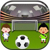 苏亚雷斯足球决赛 - 足球体育战略模拟 - FREE 1