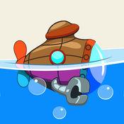 海底潜水 - 先导,船和帆 1