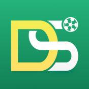 DS足球-足球比分直播专家预测分析 5.5.3