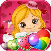 水果心甜魅力先锋3比赛的情人节
