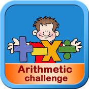 跟数学挑战 - 数学的孩子 1.5