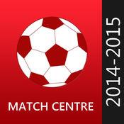 德意志Fußball2014-2015年匹配中心