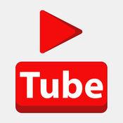 HDTube - 最佳高清视频播放YouTube的免费 2