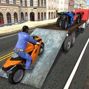 重型自行车载货车 - 终极预告运输车 1