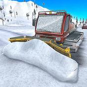 大雪挖掘机卡车模拟3D - 真正的挖掘模拟器游戏 1