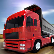 重型运输货物的卡车司机模拟器 3D 1.2