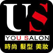 US SALON美髮沙龍 1.0.5