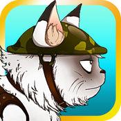 Neoniks: Bubba 直升机帽子的猫 PRO 1