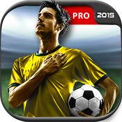 世界足球2015年  1
