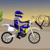 越野车比赛地板 - 赛车小游戏单机跑车暴力摩托大全双人摩