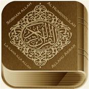 Quran Explorer - القرآن إكسبلورر 古兰经