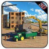 重混凝土挖掘机拖拉机模拟器 1