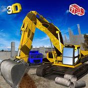 重型挖掘机起重机辛3D - 筑路材料自卸车挖掘机和卡车驾驶