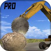 重型挖掘机械:石材切割 - 专业 1