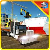 重型机械运输船 - 运输起重机 1