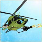 直升机阿帕奇空军战斗 2