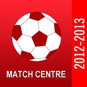 英国足球2012-2013年匹配中心 30