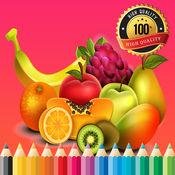 果蔬油漆和着色书:学习技能的最佳趣味游戏免费的为孩子 1.0
