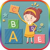 ABC遊戲應用程序的長度做法學齡前幼兒可愛。 1