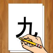 寫作 ABC 和 中國文字 1-10