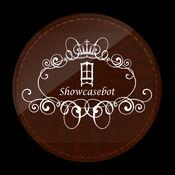 掌上柜族 - Showcasebot 收藏管理,展示,艺术