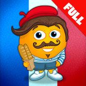 Fun French (校园版): 儿童法语语言课程