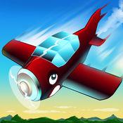 有趣的飞机, 免费游戏 - Fun Plane Flight, Free Game 1