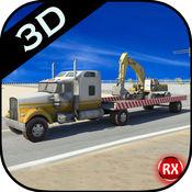 重型装备运输车卡车 1